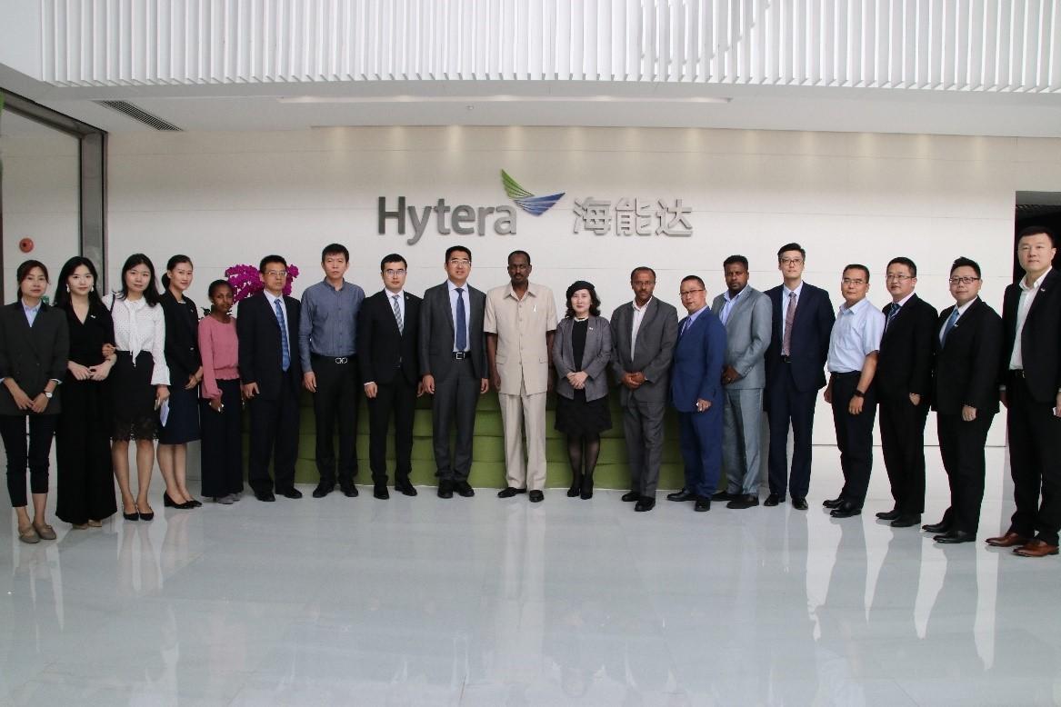 Ethiopian Ambassador Visits Hytera Headquarter