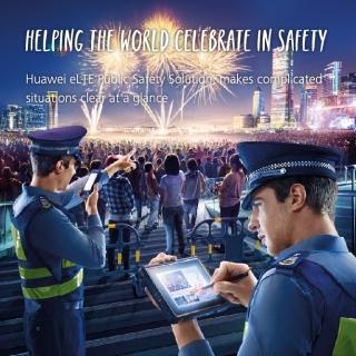 Huawei banner rechts